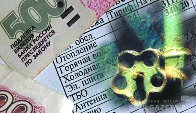 1266 взысканий долгов за услуги ЖКХ находились в производстве судебных приставов Рославльского района в январе-июле 2019 года