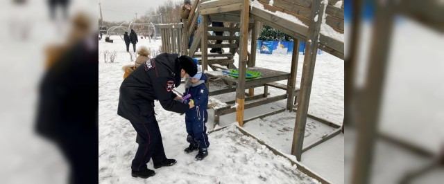 В Десногорске состоялась акция «Безопасные горки»