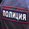 В Рославле у местного жителя украли металлодетектор