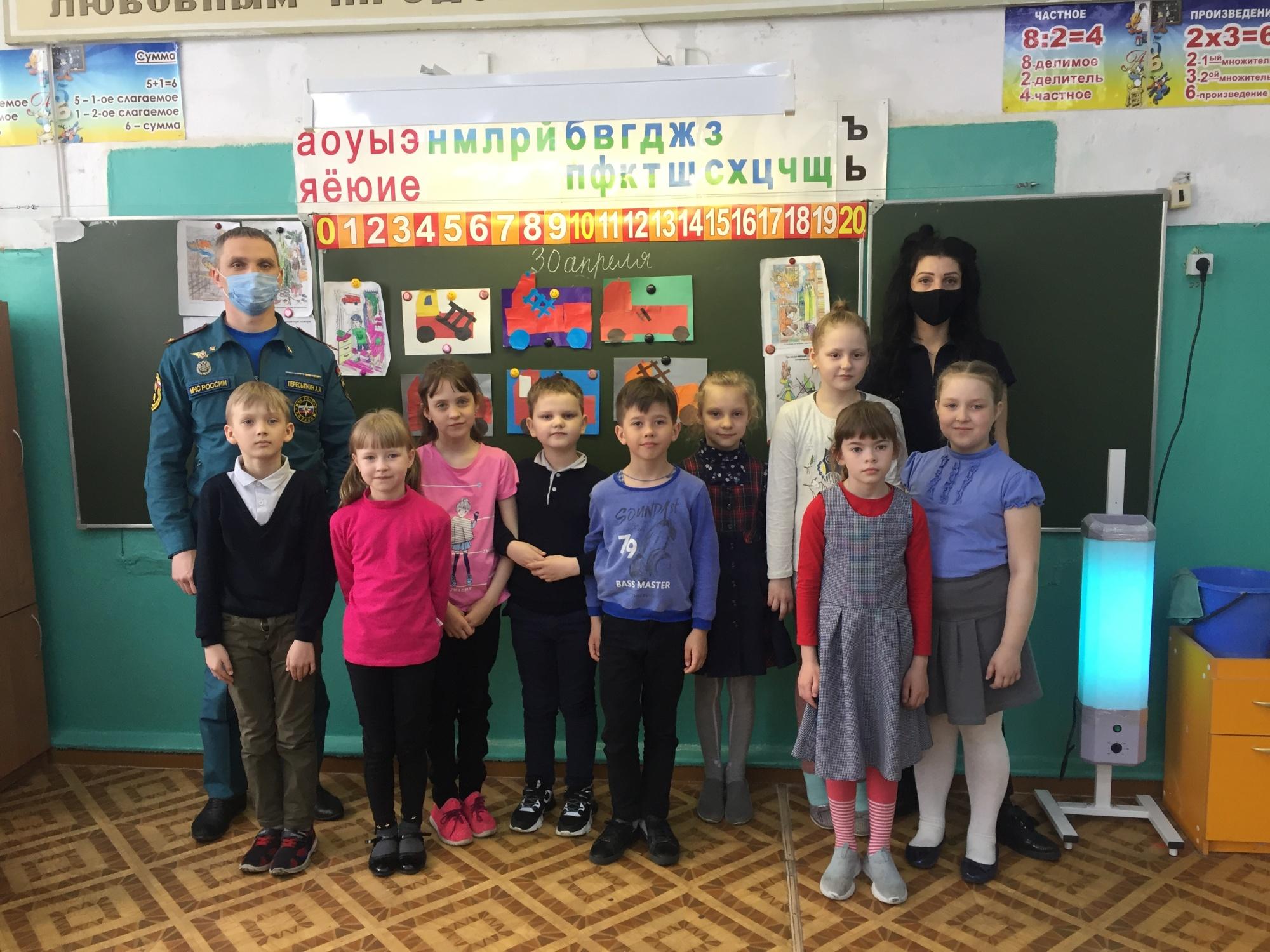 Рославльские первоклассники узнали о правилах пожарной безопасности