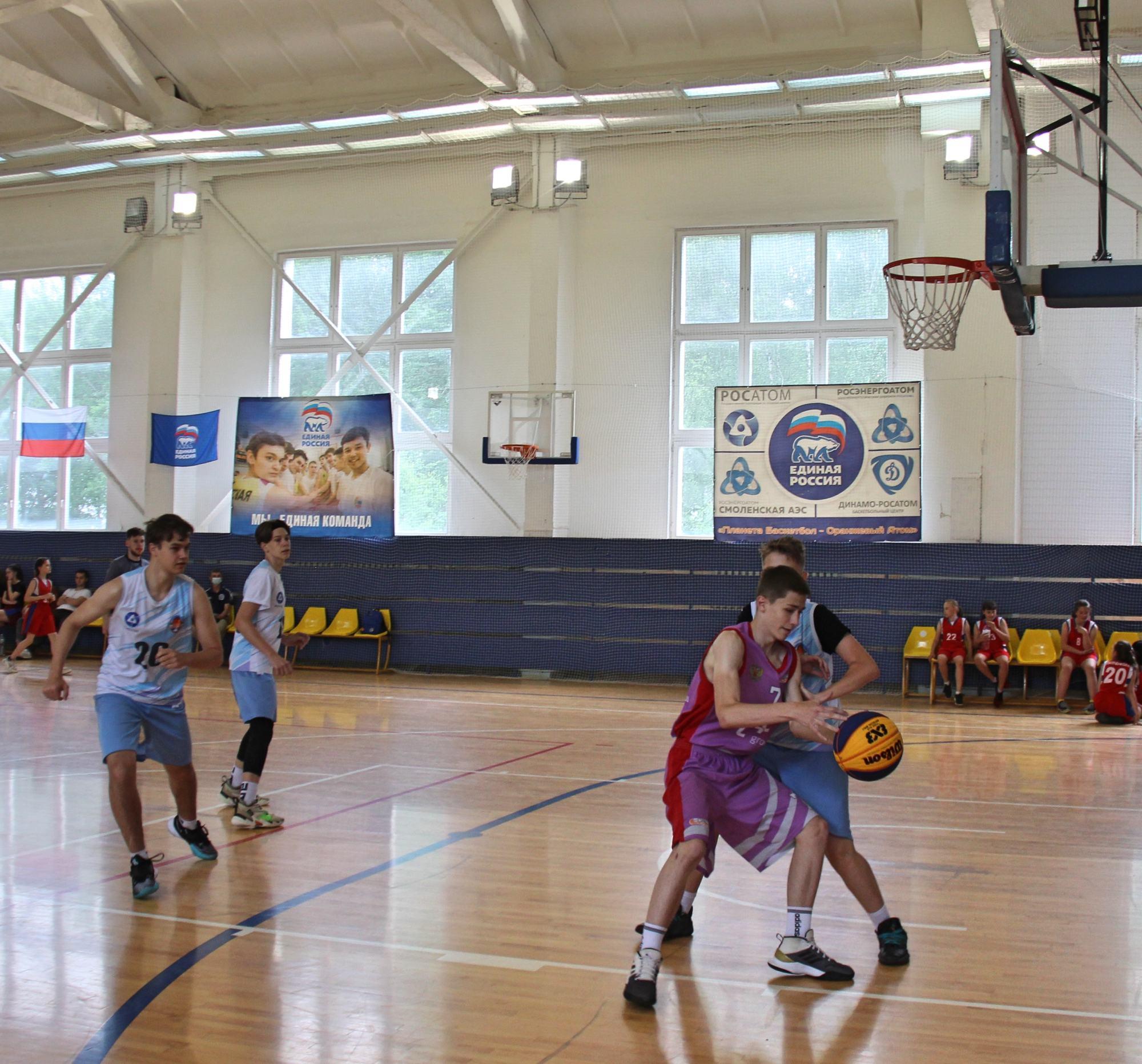 В городе Десногорске прошли соревнования по баскетболу 3х3