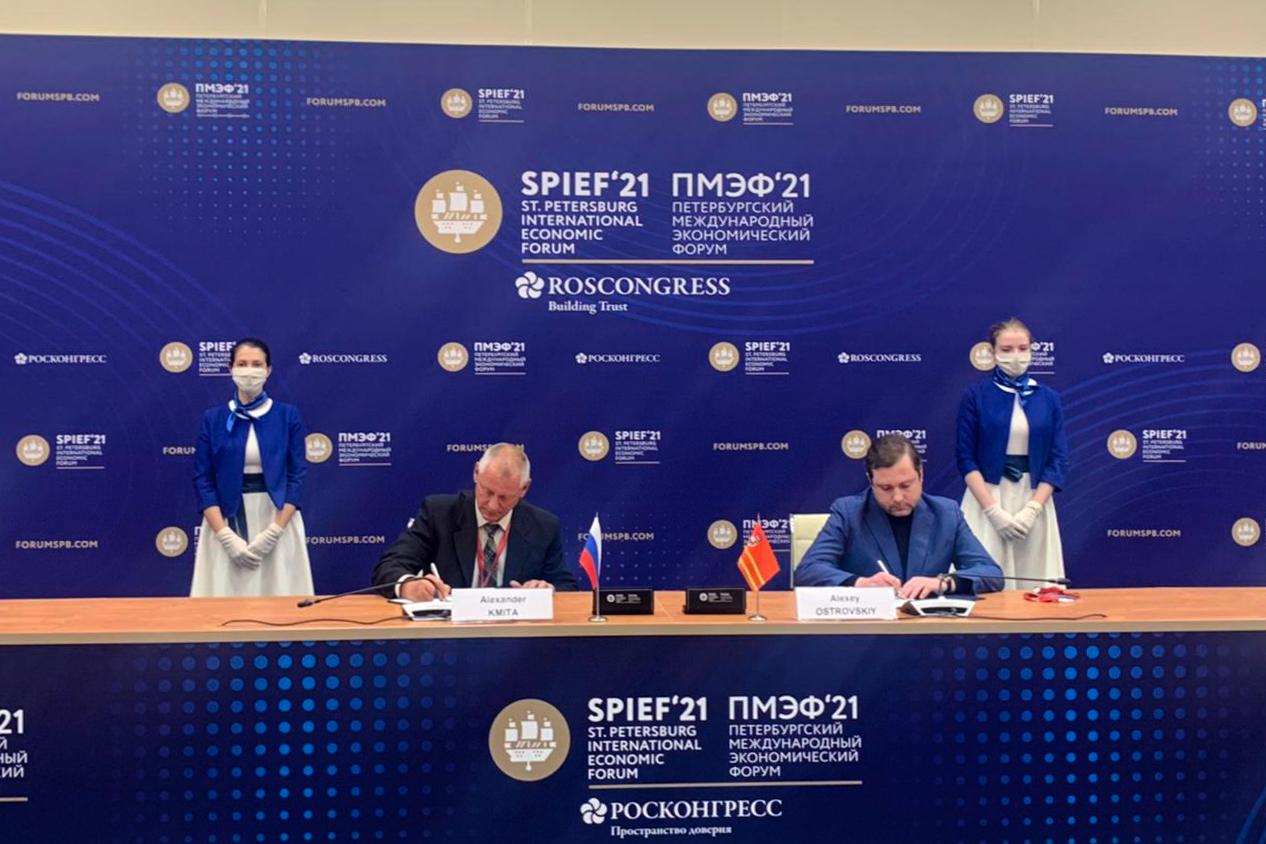 В Смоленской области создадут производственный комплекс «ПОЛИМЕР-2»