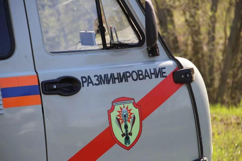 В Рославльском и Ярцевском районах Смоленщины обезвредили боеприпасы